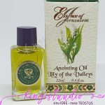 1618304848_Lily-of-the-valleys-anointing-oil.jpg
